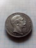 3 марки 1909 Прусія, фото №5