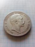 5 марок 1895 Прусія, фото №3