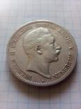 5 марок 1895 Прусія, фото №2