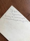 1930 Одесса Выпуск инженеров организаторов территорий Трактор, фото №7