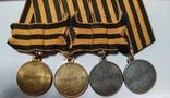 Полный бант медалей За храбрость.копии., фото №2