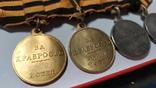 Полный бант медалей За храбрость.копии., фото №5