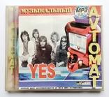 YES. Музыкальный AVTOMAT. MP3., фото №2