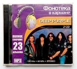 DEEP PURPLE. 2CD. MP3.Полное собрание 23 альбома., фото №2