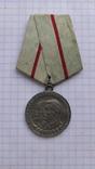 """Медаль """"Партизану Отечественной войны"""" Копия., фото №2"""