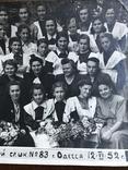 1952 Одесса Женская школа, фото №3