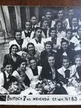 1952 Одесса Женская школа, фото №4