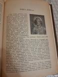 История. Лев Диакон, фото №5