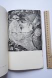 Ф. Кричевський Каталог виставки 1960 Київ, фото №7