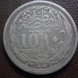 10 пиастров 1917 Египет ( Великобританский) серебро (7.8.5), фото №2