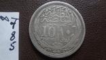 10 пиастров 1917 Египет ( Великобританский) серебро (7.8.5), фото №6
