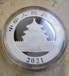 10 юаней 2021 года, фото №3