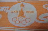 Полотенце Олимпиада 80 Спорт, фото №4