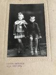 Любитель светописи Плугарь Старое фото Дети, фото №4
