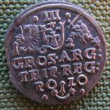 Трояк 1624 года, фото №4