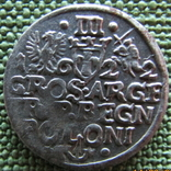 Трояк 1622 года, фото №4