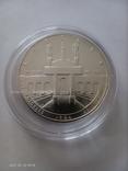 1 долар США Олімпіада 1984 рік., фото №10