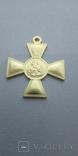 Золотой Георгиевский крест 1 степени № 5640 ЖМ копия, фото №3