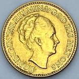 10 гульденов. 1925. Королева Вильгельмина. Нидерланды (золото 900, вес 6,70 г), фото №2