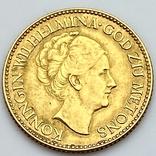 10 гульденов. 1925. Королева Вильгельмина. Нидерланды (золото 900, вес 6,70 г), фото №6