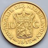 10 гульденов. 1913. Королева Вильгельмина. Нидерланды (золото 900, вес 6,71 г), фото №5