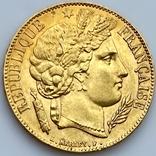 20 франков. 1851. Республика. Франция (золото 900, вес 6,45 г), фото №2