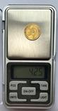 5 рублей. 1898. Николай II (АГ) (золото 900, вес 4,25 г) (4), фото №10