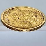 5 рублей. 1898. Николай II (АГ) (золото 900, вес 4,25 г) (4), фото №11