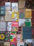 53 книги по кулінарії, фото №4