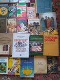 53 книги по кулінарії, фото №5