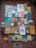 53 книги по кулінарії, фото №2