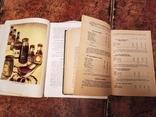 Книги кулинария, фото №4
