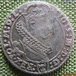 Шестак 1625 года, фото №4