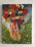 """Картина холст, масло """"Полет цветов"""" Абстракция. 40 х 30 см., фото №2"""