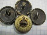 Пуговицы с якорем 4-шт., фото №9