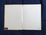 Три альбома для марок, фото №9