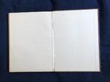 Три альбома для марок, фото №12