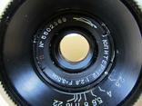 Обьектив Юпитер 12 с резьбой №5502369, фото №3
