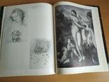 Каталог картин Леонардо да Винчи 1978 год на румынском языке, фото №4