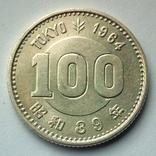 Япония 100 йен 1964 г. Олимпийские Игры Токио, фото №5