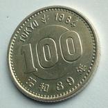 Япония 100 йен 1964 г. Олимпийские Игры Токио, фото №6