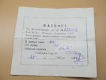 Обьектив Юпитер 12 новый с паспортом №622042, 63г., фото №12
