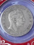 5 марок, Пруссия, император Вильгель II, 1900 год, серебро 0.900, 27.77 грамм, фото №4