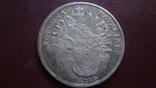 Талер 1781 Бавария серебро (8.3.7), фото №4