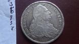 Талер 1781 Бавария серебро (8.3.7), фото №9