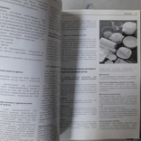 Книга рецептов для приготовления пищи в микроволновке, фото №3