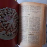 Сучасна українська кухня 1981р., фото №4