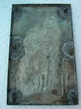 Серебряная накладка Три богатыря, фото №5