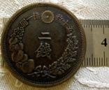 2 сена 1890-х Японія бронза Копія, фото №2