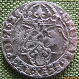 Шестак 1626 года, фото №4
